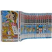 こちら葛飾区亀有公園前派出所 151-171巻コミックセット (ジャンプコミックス)