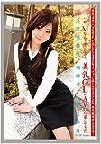 働くオンナ 32 [DVD]