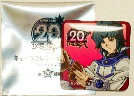 遊戯王 20th展 キューブ 缶バッジ 丸藤亮 カイザー