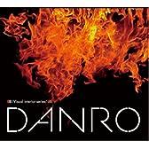 DANRO [DVD]