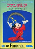 ファンタジア・ミッキーマウスマジックMD 【メガドライブ】
