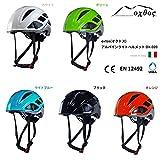 oxtos(オクトス) アルパインライトヘルメット OX-020 (ホワイト)