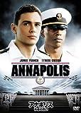 アナポリス/青春の誓い [DVD]