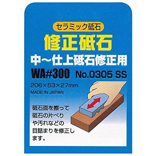 スエヒロ セラミック 修正砥石 中~仕上砥石修正用 WA300 No.0305-SS