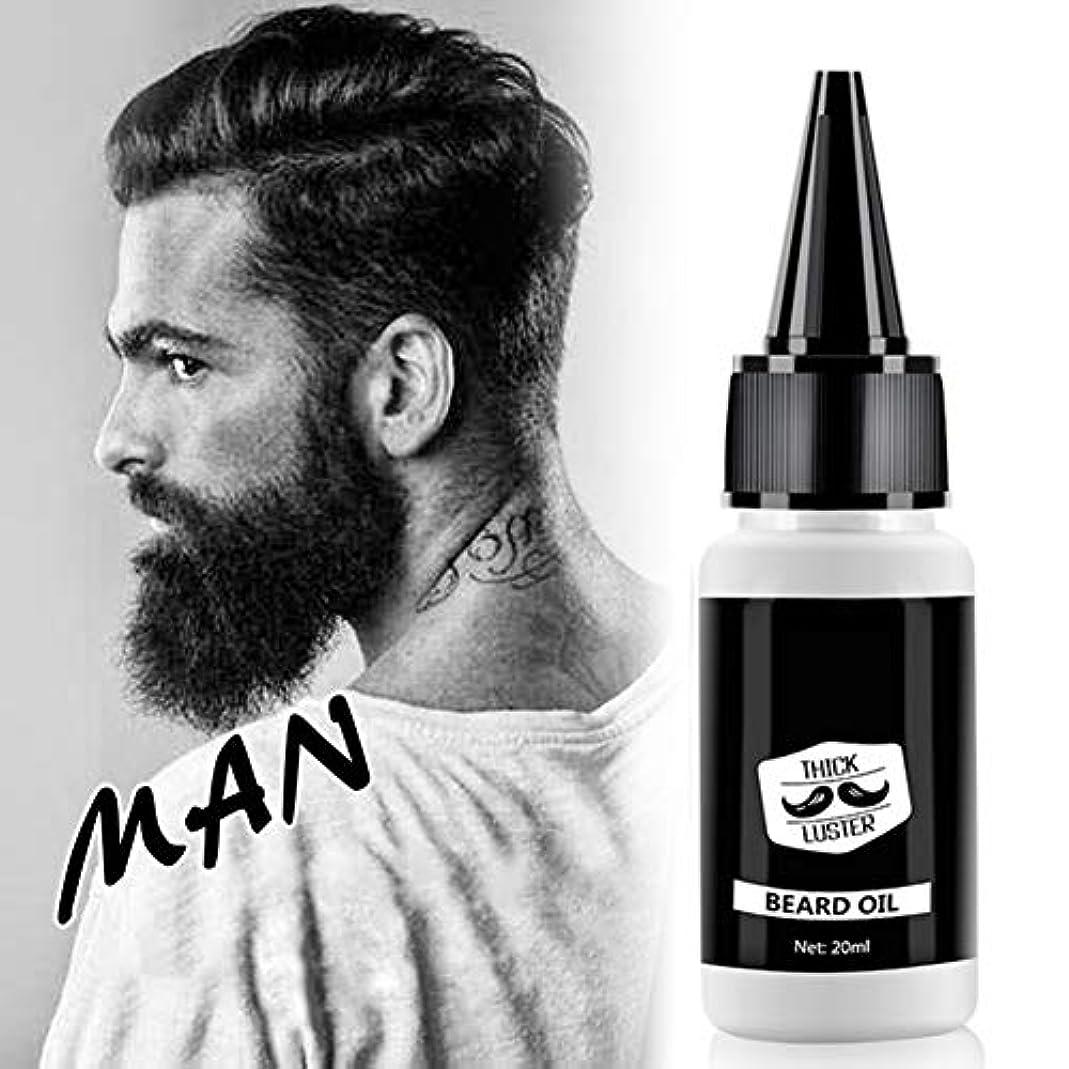 後ろにすべき資金KISSION ひげ油 20ml 太いひげのメンテナンス 男性のひげ成長促進剤 ひげの成長の本質 ひげ整形ツール あごひげケア 天然成分 安全で無害 急成長
