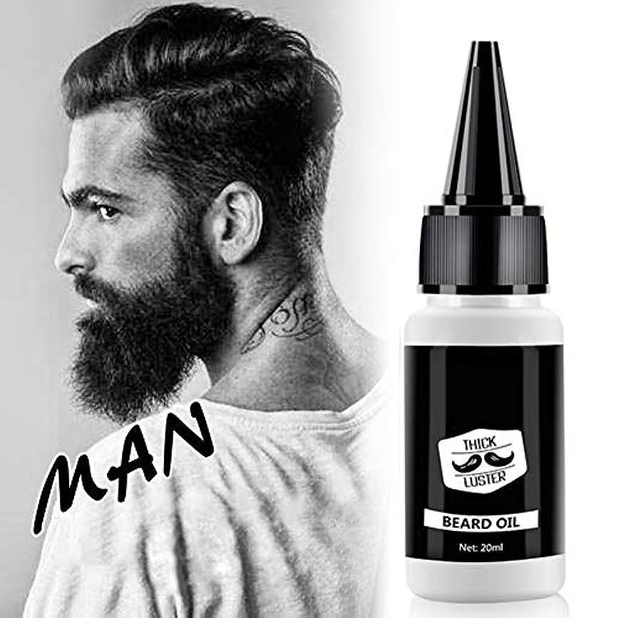 インディカ休憩緩めるKISSION ひげ油 20ml 太いひげのメンテナンス 男性のひげ成長促進剤 ひげの成長の本質 ひげ整形ツール あごひげケア 天然成分 安全で無害 急成長
