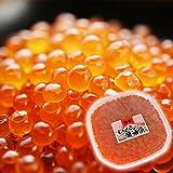 高級 いくら 醤油漬 200g 北海道 パック 北国からの贈り物
