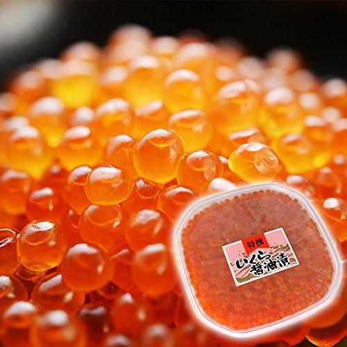 北国からの贈り物 高級 いくら 醤油漬 200g 北海道 パック