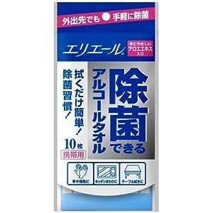 エリエール 除菌できるアルコールタオル 携帯用 10枚入