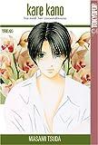 Kare Kano Volume 14 (Kare Kano (Graphic Novels))