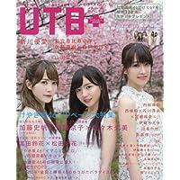 UTB+ (アップ トゥ ボーイ プラス) vol.43 (アップトゥボーイ 2018年 5月号 増刊)