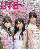 UTB+ (アップ トゥ ボーイ プラス) vol.43 (アップトゥボーイ 2018年5月増刊)