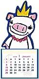 2006 かおかおぱんだマグネットミニカレンダー ブルー