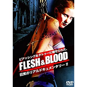 FLESH & BLOOD [DVD]
