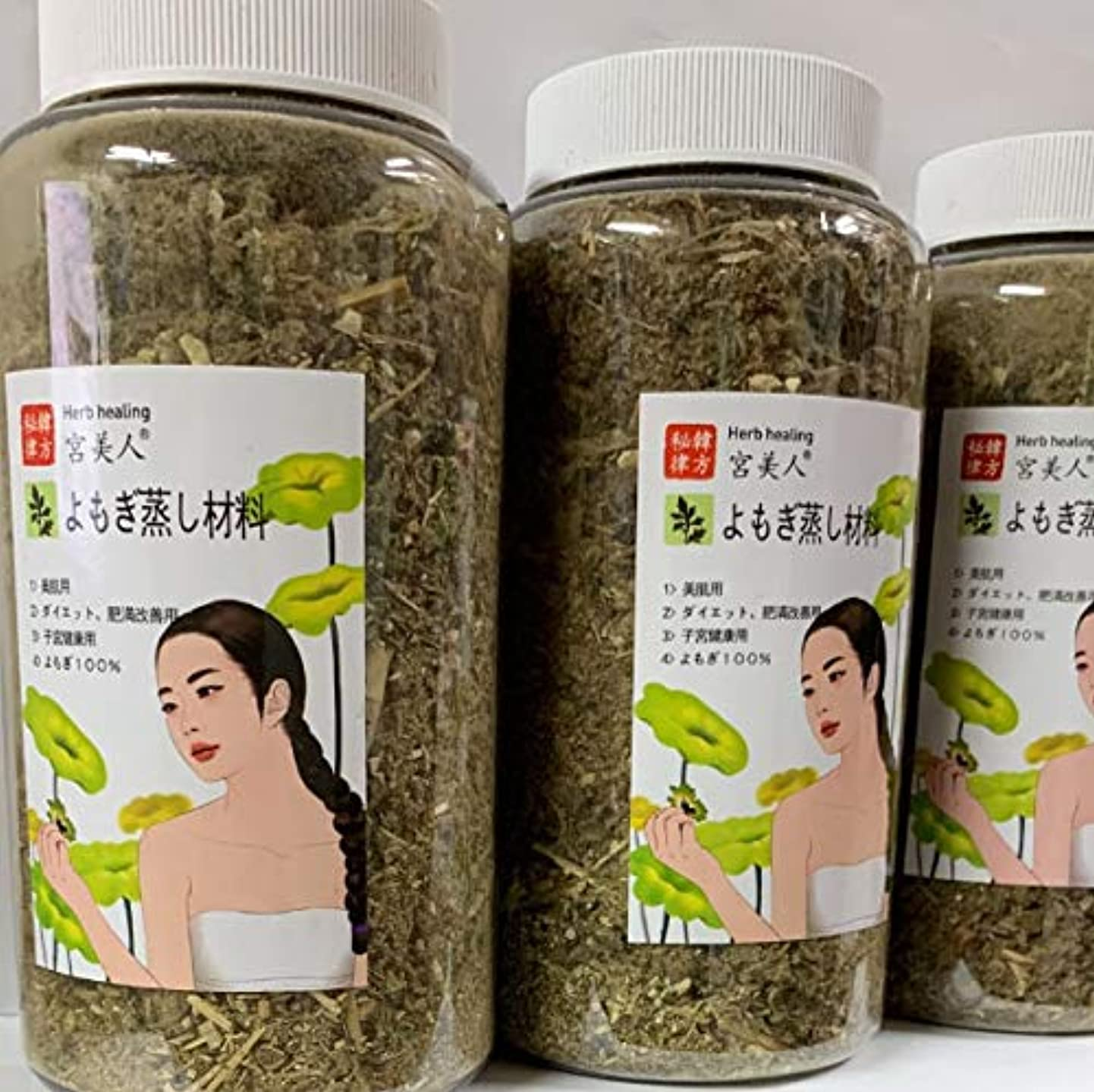 ライム補充悩む不純物が多く出る、ヨモギ蒸し材料もぎ材料230グラム、一個、肥満改善用