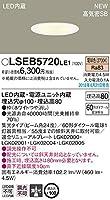 パナソニック(Panasonic) ダウンライト LSEB5720LE1 集光 調光不可 電球色
