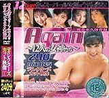 Again~12人の女神たち~ [DVD]