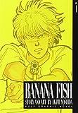Banana Fish, Vol. 1