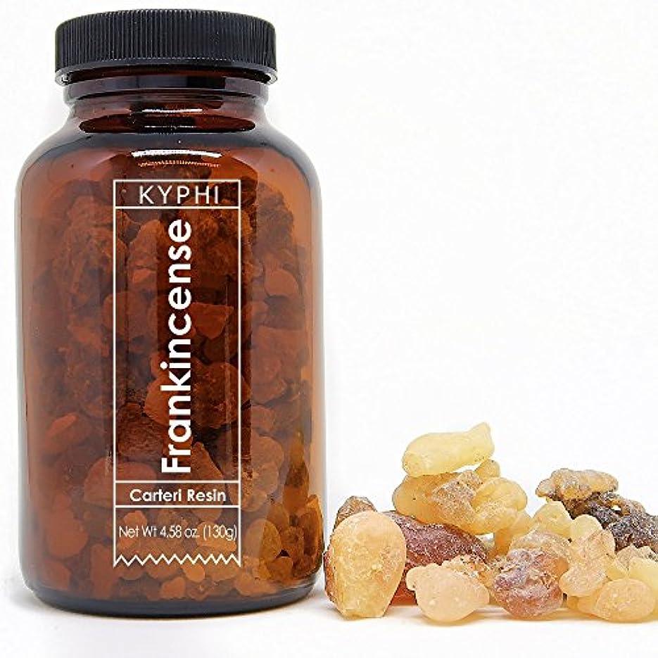 送ったコピーブートkyphishop Wild Harvest Frankincense Resins ( Boswellia carterii )フェアトレードと倫理的Graded Mountainousソマリアから。