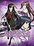 ストライク・ザ・ブラッド II OVA Vol.2<初回仕様版>[Blu-ray/ブルーレイ]