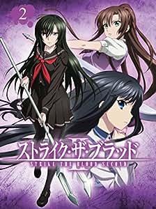 ストライク・ザ・ブラッド II OVA Vol.2(初回仕様版)【Blu-ray】