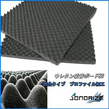 ウレタン吸音ボードZS 凹凸波型加工 厚さ30mm サイズ 500mm×500mm 16枚入 【安心の日本製】