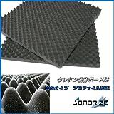 ウレタン吸音ボードZS 凹凸波型加工 厚さ50mm サイズ 500mm×500mm 16枚入 【安心の日本製】