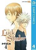 Luck Stealer 4 (ジャンプコミックスDIGITAL)