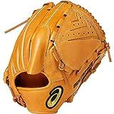 asics(アシックス) 硬式 野球用 グローブ 投手用 (右投げ用) 高校野球対応GOLD STAGE ROYAL ROAD ゴールドステージ ロイヤルロード サイズ8 2019年モデル 3121A187 ライトブラウン LH(右投げ用)