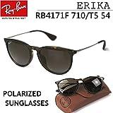 レイバン エリカ レイバン 偏光 サングラス Ray-Ban エリカ ERIKA RB4171F 710/T5 54 メンズ レディース UVカット