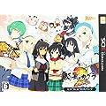 閃乱カグラ2 -真紅- 「にゅうにゅうDXパック」 - 3DS