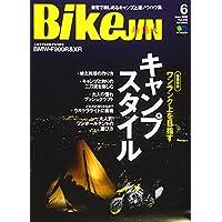 BikeJIN/培倶人(バイクジン) 2020年6月号