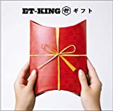 ギフト / ET-KING