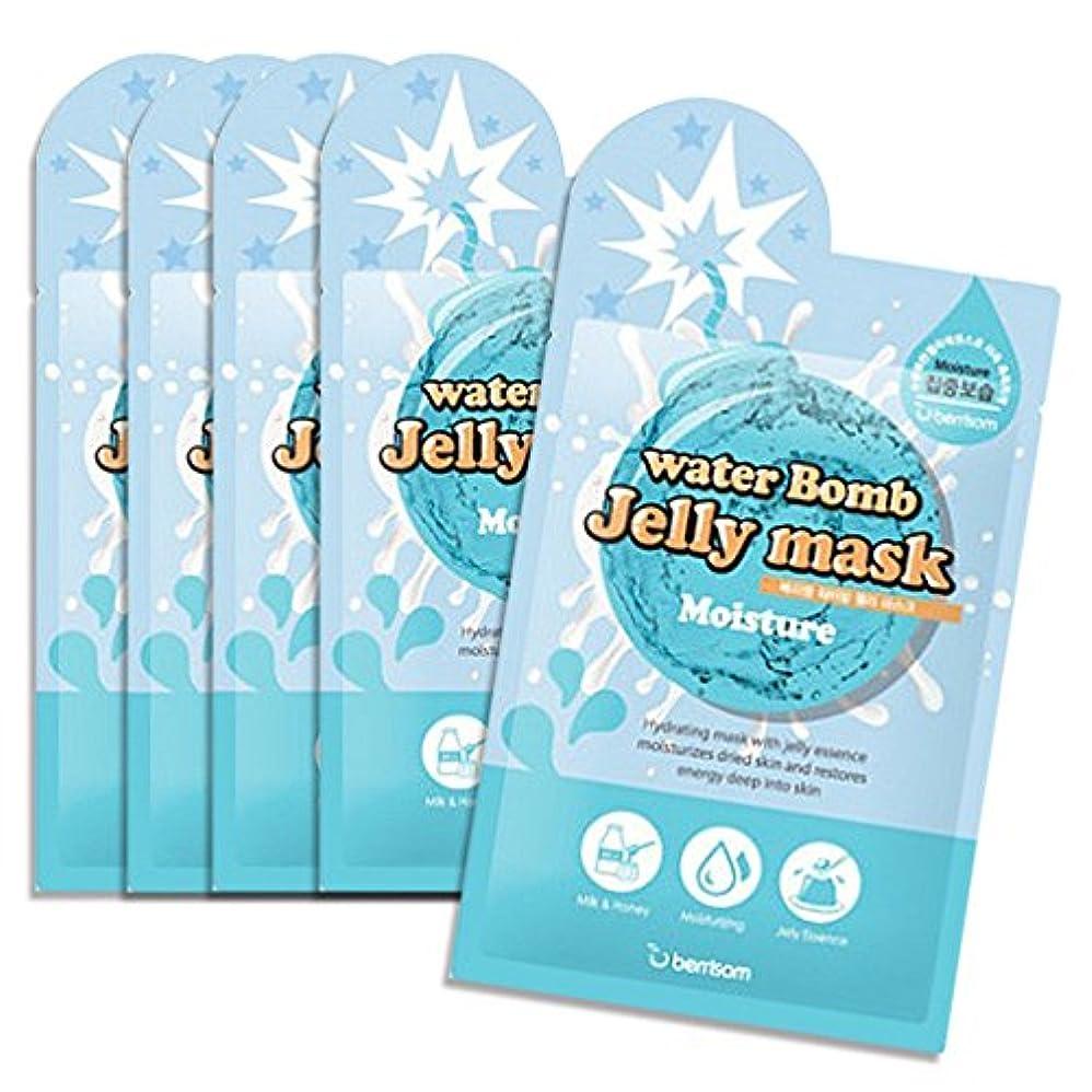 五ジャンル試用Berrisom Water Bomb Jelly Mask 33ml*5ea (moisture) [並行輸入品]