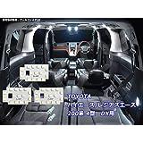 3チップSMD5点165発ハイエース / レジアスエース バン DX200系 4型 LEDルームランプ SMD