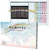 【Amazon商品】【ディアペット限定】国産 虹の橋のたもと足あとろうそくお線香セット 平箱