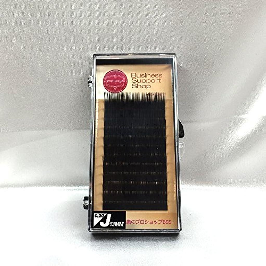 まつげエクステ Jカール(太さ長さ指定) 高級ミンクまつげ 12列シートタイプ ケース入り (太0.20 長13mm)