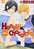 Honey/Chocolate / 奥田 七緒 のシリーズ情報を見る