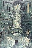 國華 第1398號