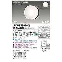 JM08244 住宅用照明器具LEDアウトドアブラケット