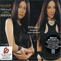 Delicious: The Best of Hitomi Shimatani by Hitomi Shimatani (2003-12-25)