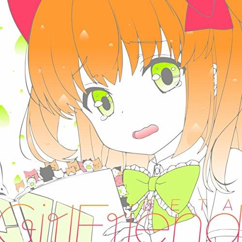 ガールフレンド(仮) キャラクターソングシリーズ (Vol.05)