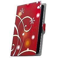 タブレット 手帳型 タブレットケース タブレットカバー カバー レザー ケース 手帳タイプ フリップ ダイアリー 二つ折り 革 雪 冬 001519 BNT-791W BLUEDOT ブルードット bnt791w2gx bnt791w2gx-001519-tb