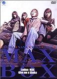 MAX-BOX[DVD]