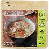 長期保存食 イザメシ IZAMESHI まんぞく豚汁×18個