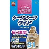 マルカン MR-821 天然消臭ケージ用シーツ31枚【ペット用品】