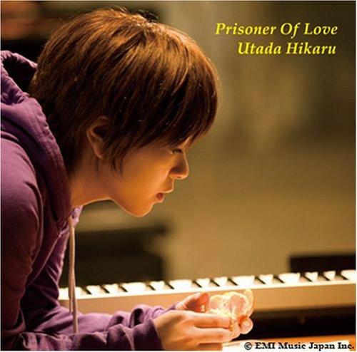 Prisoner Of Love(CD+DVD)の詳細を見る