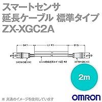 オムロン(OMRON) ZX-XGC2A スマートセンサ レーザ式CCD測長センサ 受光器-コントローラ間用延長ケーブル (標準タイプ) (2m) NN