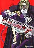 MELTY BLOOD (5) (角川コミックス・エース 155-5)