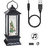 Wondise 照明付きミュージカルスノードームランタン タイマー付き 12インチ USBプラグイン 電池式 水晶 クリスマス スノードーム 装飾ランプ ギフト サンタ 木